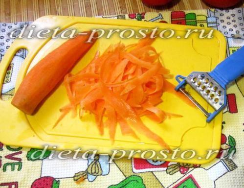 Морква нарізати скибочками