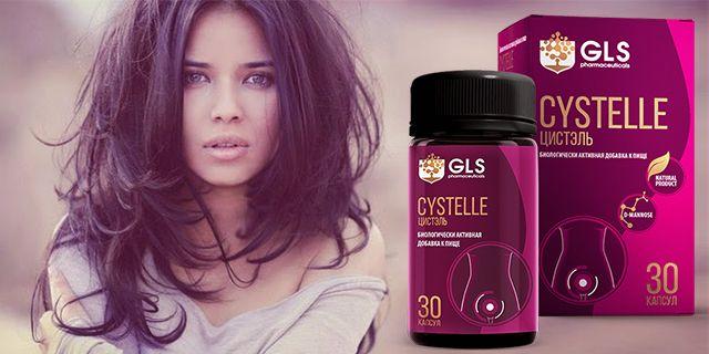 Відгуки про засіб від циститу Cystelle