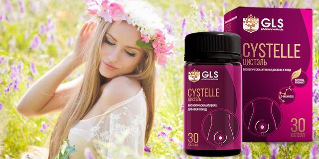 Переваги Цістель для лікування циститу