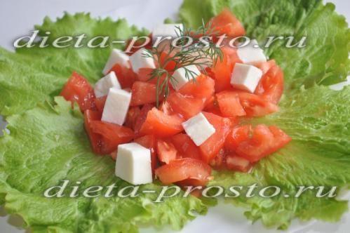 Салат з бринзою і помідорами - рецепт з фото