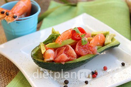 Салат готовий, можна подавати на стіл