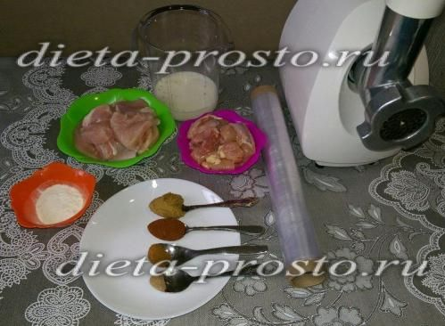 Домашня ковбаса з курки