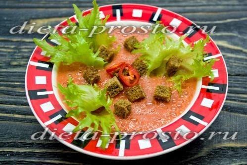 Суп саспачо: покроковий рецепт з фото