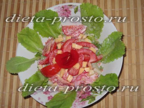 Вітамінний теплий салат