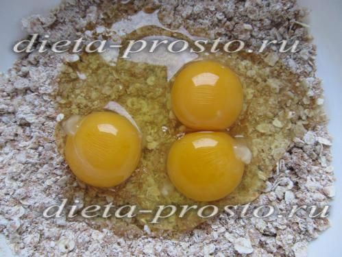 Додати яйця