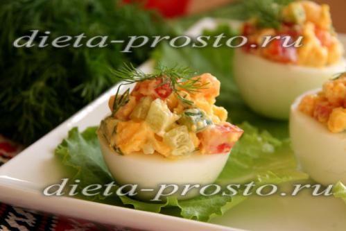 рецепт дієтичних фаршированих яєць