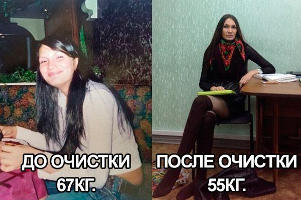 Як я схудла на 12 кг. З colo-vada plus