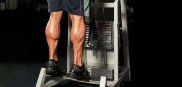 Як надати ногам красу і стрункість?