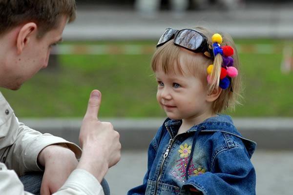 Як виховати дитину Людиною?