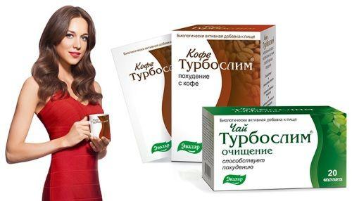 Кава для схуднення турбослім. Реальні відгуки