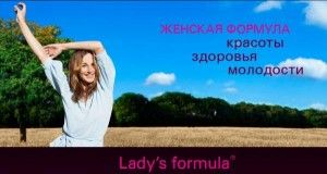 способи застосування комплексу для жінок
