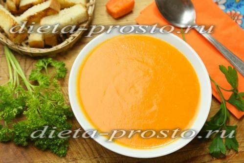 Морквяний суп-пюре (пісний рецепт)