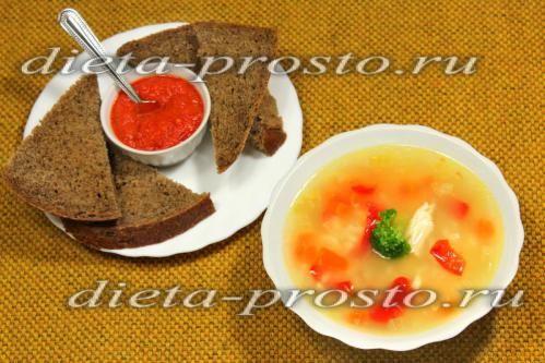 Суп з імбиром і овочами