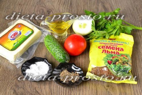 Інгредієнти для приготування салату з овочами і змінами льону