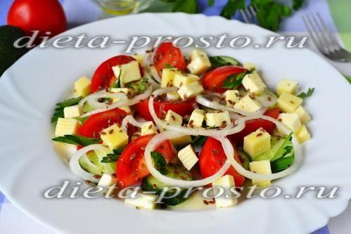 рецепт овочевого салату з насінням льону