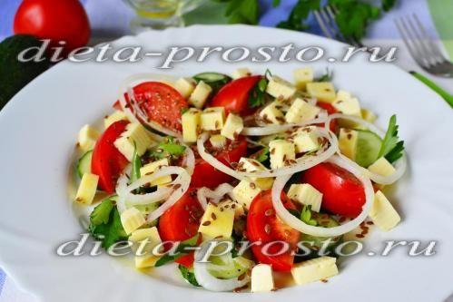 рецепт салату з бринзою, льоном і овочами