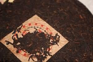 Корисні властивості чаю пуер