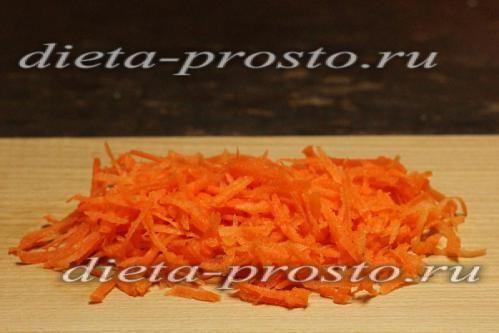 моркву натерти