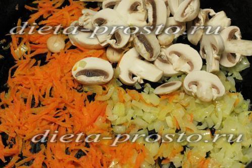 підсмажити овочі та гриби