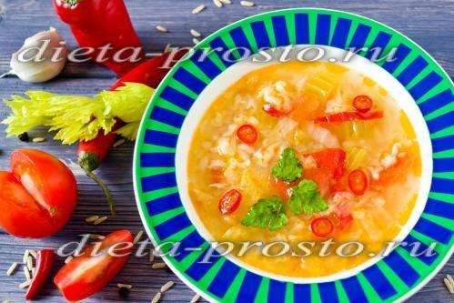 Пісний суп з овочами і бурим рисом - рецепт з фото
