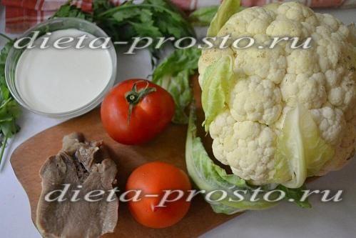 Салат з мови та цвітної капусти