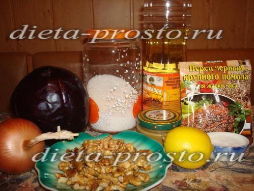 Салат з червонокачанної капусти з волоськими горіхами