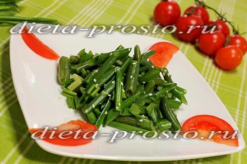 Салат зі спаржевої квасолі з черемшею і зеленою цибулею