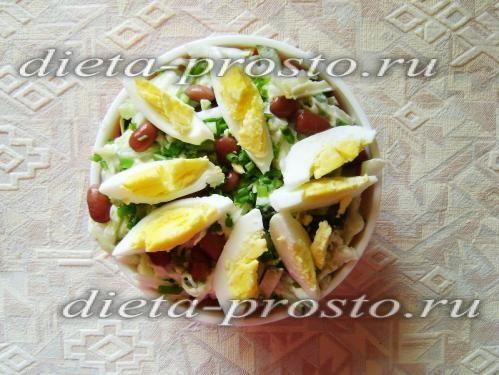 викласти салат