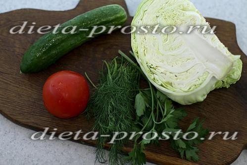 інгредієнти для салат з капустою, огірком і помідорами
