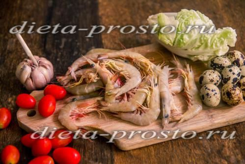 Салат з креветками і перепелиними яйцями