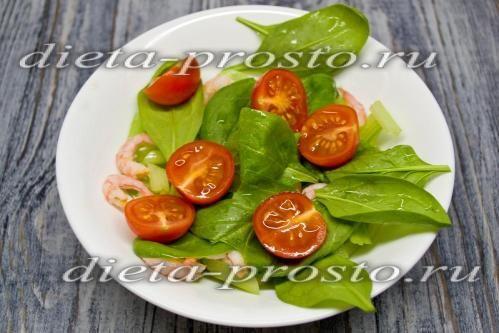 Додати помідори черрі