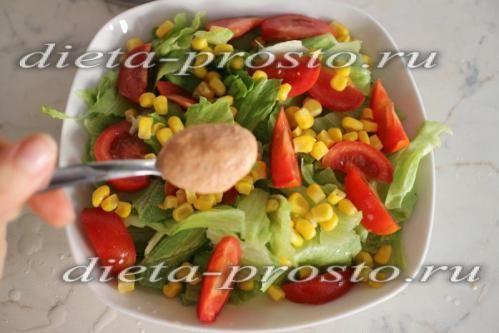 заправляємо салат