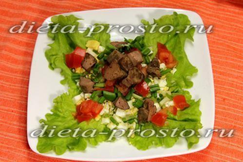 Теплий салат з печінкою, черемшею і помідорами