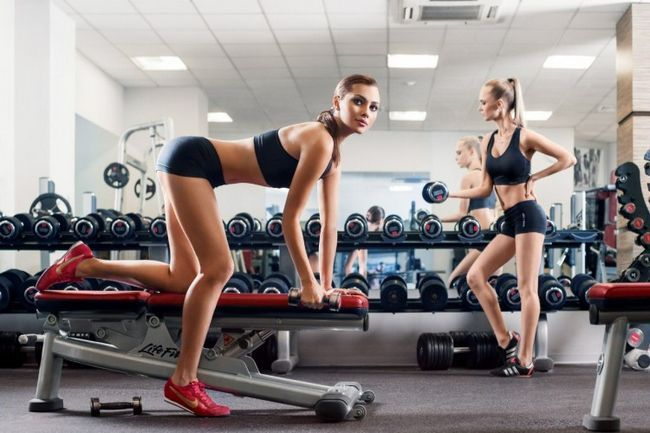 Тренажерний зал для схуднення