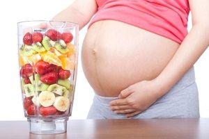 вітамін А для вагітних