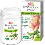 Зелена кава для схуднення Тропікана Слім: відгуки